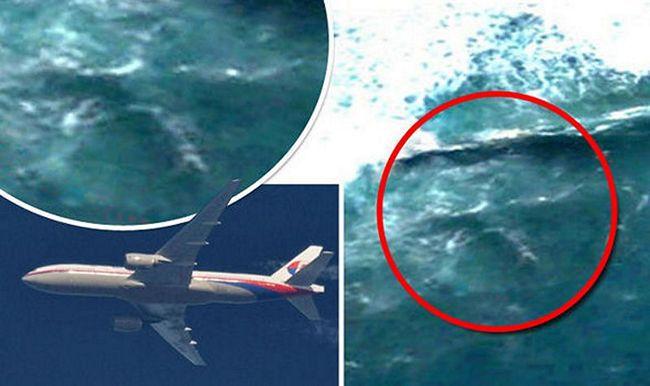اختفاء طائرة