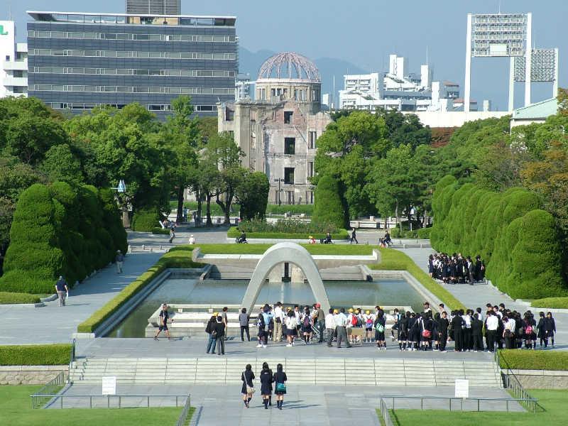 حديقة هيروشيما التذكارية للسلام
