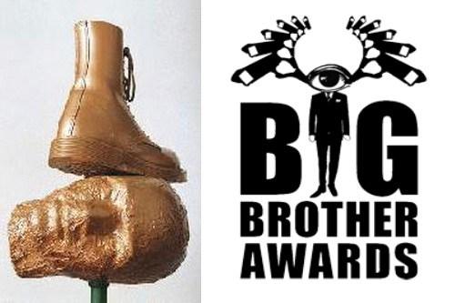جائزة الأخ الكبير