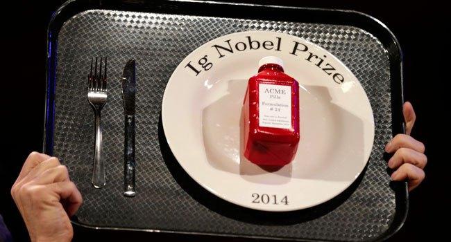 إيغ نوبل
