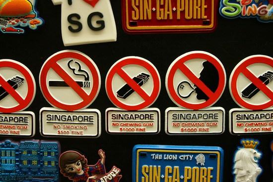 حظر العلكة في سنغافورة