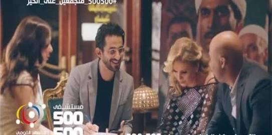 جميل راتب في إعلان أحمد زكي