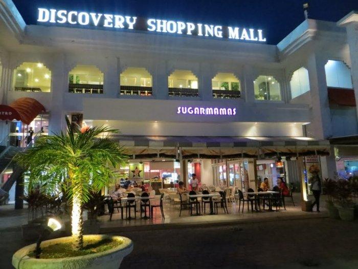مركز تسوق Discovery