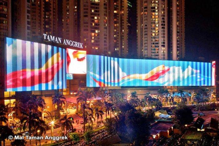 مركز تسوق Mal Taman Anggrek