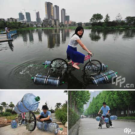 الدراجة العائمة