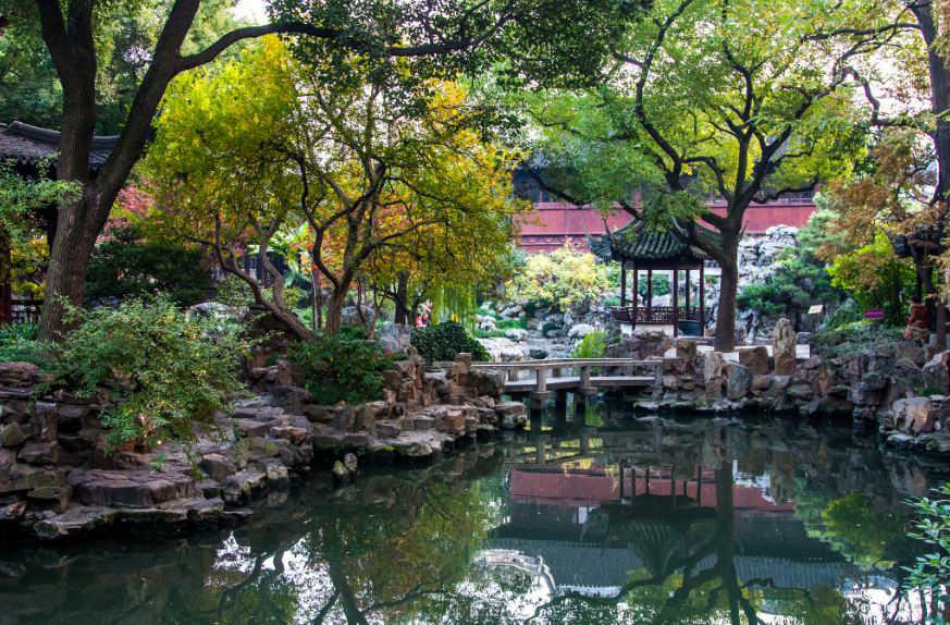 حديقة يويوان