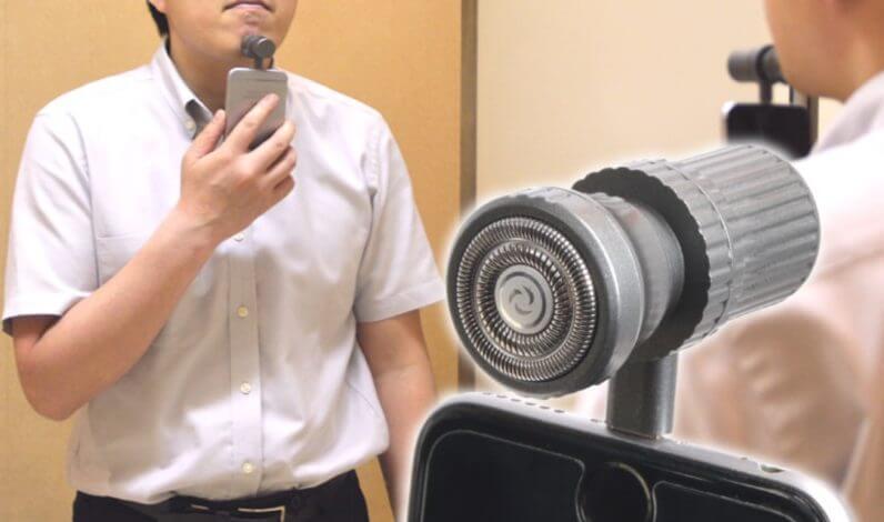 جهاز ياباني لحلاقة الذقن